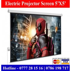 5X5 Electric Projector Screens suppliers sale Price Colombo, Sri Lanka