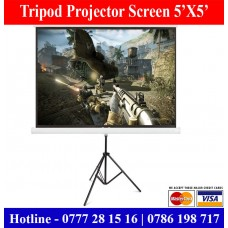 5x5 Tripod Projector Screens Suppliers Sale Price Colombo, Sri Lanka