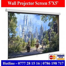 5x5 Wall Mount Projector Screens Suppliers Sale Price Colombo, Sri Lanka